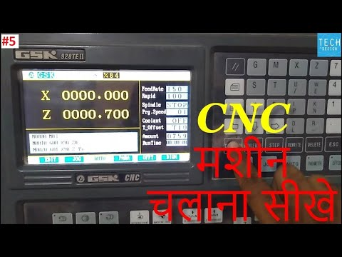 G00, G01 FACING CNC step turning operation !! how to operate cnc part #5