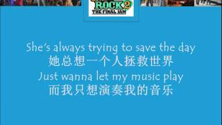 Wouldn't Change A Thing 《不会改变任何事》With lyrics and Chinese translation