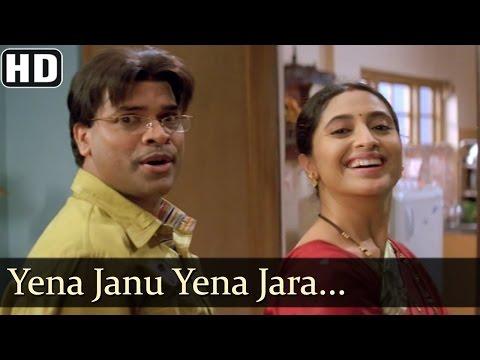 Yena Janu Yena Jara | Maza Navra Tuzi Baiko Songs| Bharat Jadhav | Kishori Godbole | Romantic Song