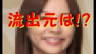 ドラマ「結婚式の前日に」主演の香里奈がフライデーされた真相は? チャ...