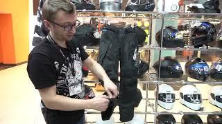 Женские текстильные мотоштаны REBELHORN HIKER 2 LADY Обзор от компании PRO-EKIP.RU