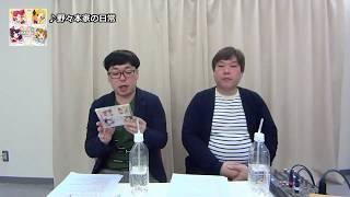 ちょぼらうにょぽみ劇場音楽特番(第3回)(後編)