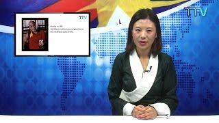 《本週西藏》 第二十九期 2017年5月19 日
