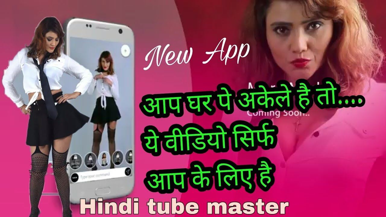New girl app