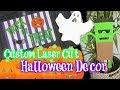 How I Made Custom Halloween Decor | Laser Cut Decorations