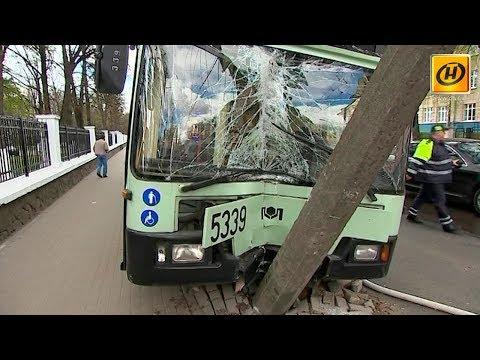 ДТП в Минске: на улице Куйбышева 29 троллейбус врезался в столб