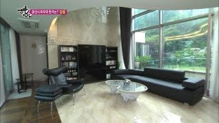 김나운, 초호화 저택 공개