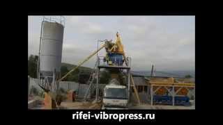 Бетонный завод, Рифей бетон 25(Бетонный завод, Рифей бетон 25, производительностью 25 кубов бетона в час, производства