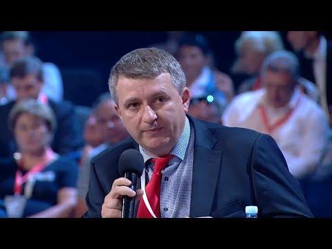 Юрий Романенко: Украина