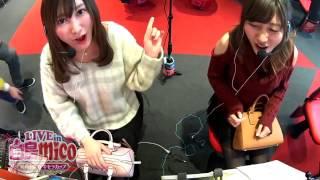 [ジャンバリ.TV]LIVE IN 白鳥mico ~姉妹バトルキセラ杯~2017年1月14日放送分[パチスロ][スロット]