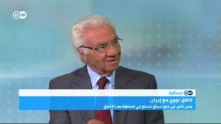 من مسائية DW كاظم حبيب: لإيران نفوذ كبير في المنطقة لن ينتهي بسرعة