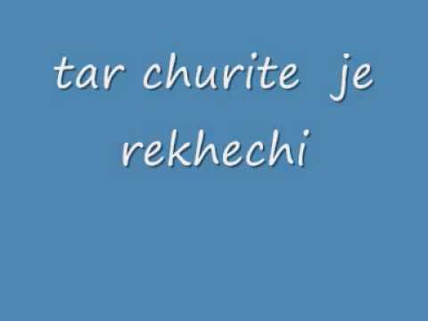 Bangla song-tar churiteje rekhechi