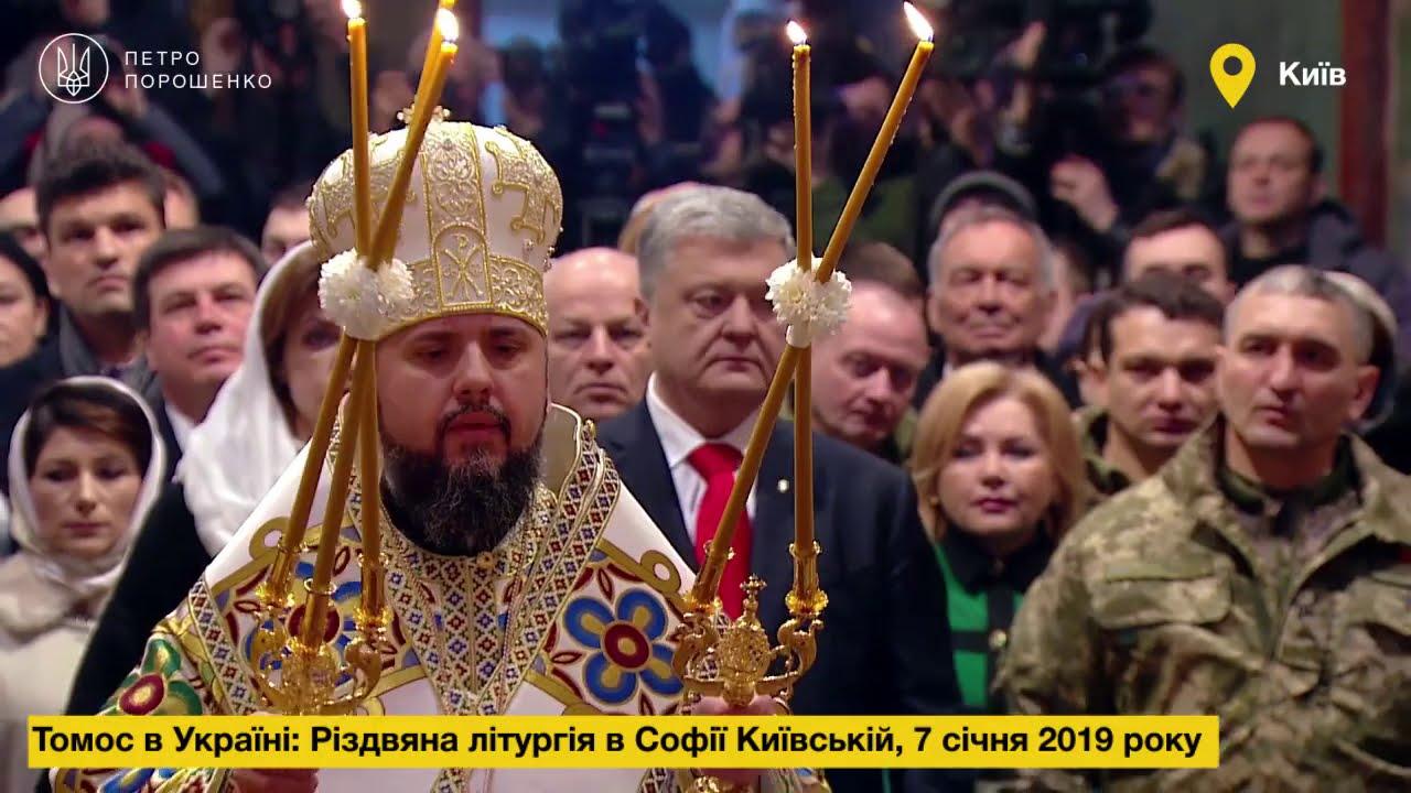 Вітаю кожного українця в Україні та поза її межами з Днем Хрещення Руси-України!