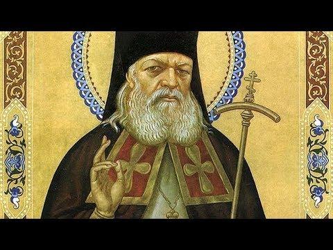 Молитва Святому Луке Крымскому о здравии исцелении