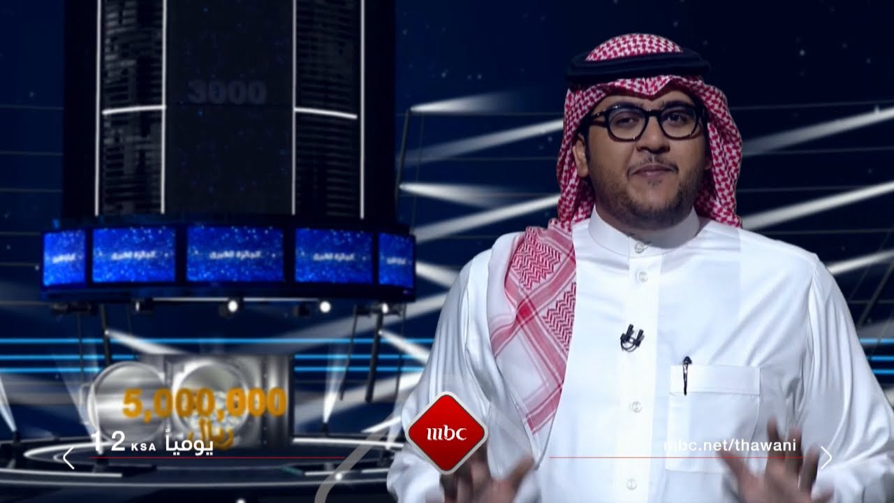 برنامج المسابقات الأضخم من Mbc مع إبراهيم الخيرالله Youtube