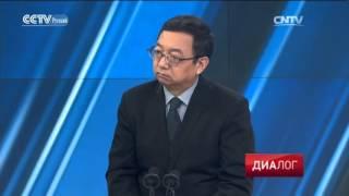 Диалог 21/02/2016 Ситуация на Корейском полуострове
