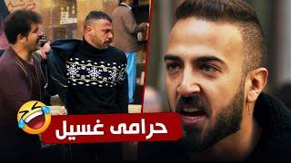لما تلبس لبس مش بتاعك وصاحب اللبس يشوفك فى الشارع 😂 مسلسل النمر 2021
