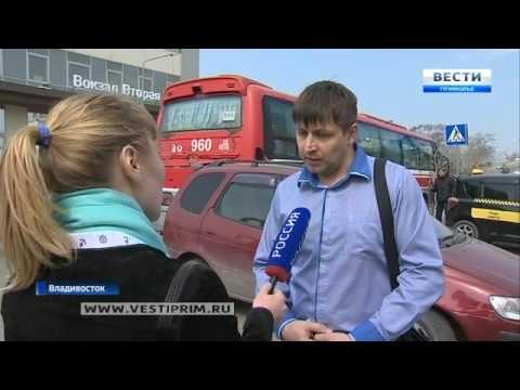 Сотни пассажиров междугородних автобусов не смогли уехать из Владивостока в Находку