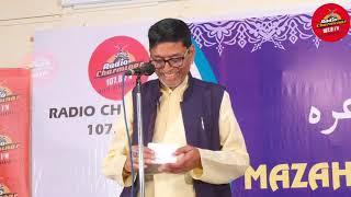 Dr.Moin Amar Bamboo || Mazahiya Mushaira |Season2 || Radio || Charminar |107.8FM || Hyderabad