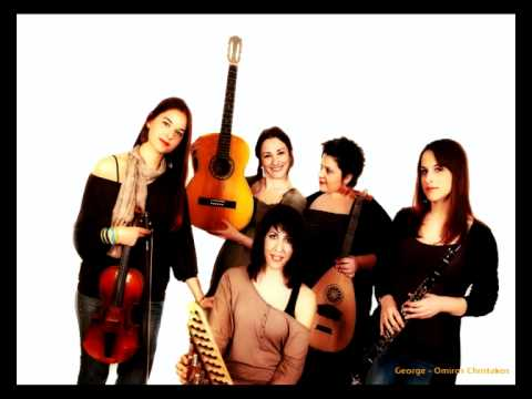 Ορχήστρα Smyrna - Αραπίνα μου σκερτσόζα (Arapina mou skertsoza)