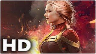 AVENGERS INFINITY WAR Captain Marvel (2018) Marvel