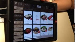 海底撈火鍋餐廳使用平板電腦點菜