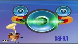 Аудио Немецкий Урок №5 для Новичков
