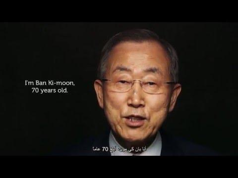 The UN & Bahrain: an Enduring Partnership