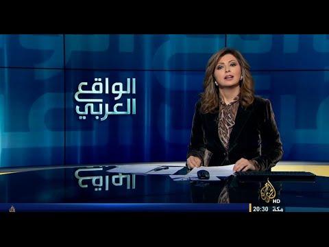 الواقع العربي مع إيمان عياد - الصومال.. محاولة إعادة بناء الدولة