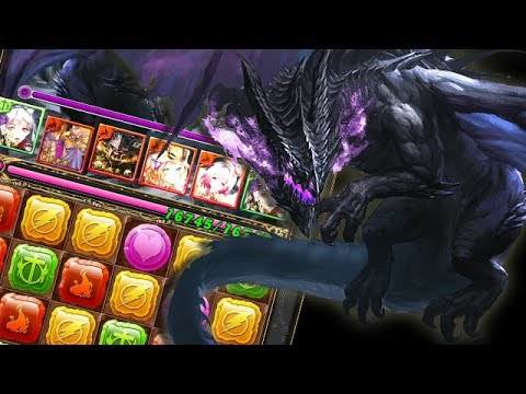 Jewel Dragon - Dark Lair (Top Level) Balerion