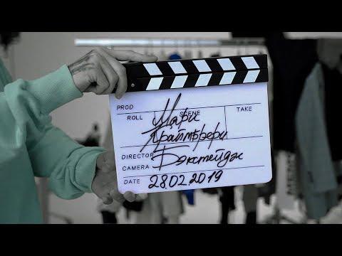 Смотреть клип Мари Краймбрери - Переобулась