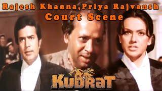 Rajesh Khanna, Priya Rajvansh Court Scene from Kudrat || Hindi Drama Movie
