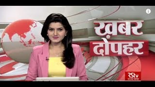 Hindi News Bulletin   हिंदी समाचार बुलेटिन – Mar 21, 2018 (1:30 pm)