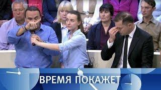 «Серая зона» Донбасса. Время покажет. Выпуск от 01.10.2018