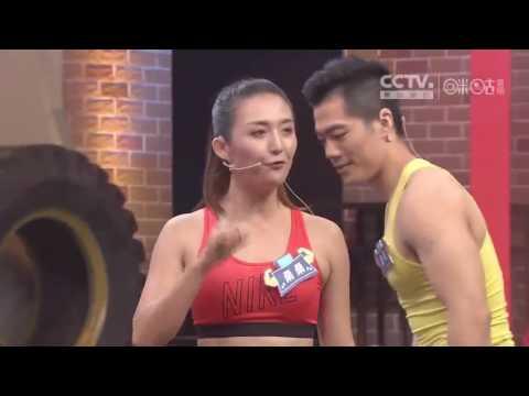 【Battle!好身材】:张丰毅VS丁海峰,臂力团体Battle!