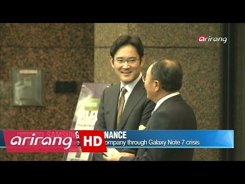 Business Daily _ 'New Samsung' with Jay Y. Lee?