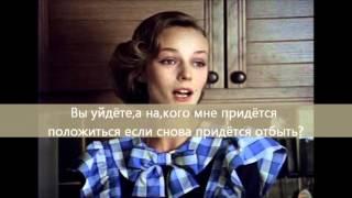 Мэри Поппинс,до свидания фильм