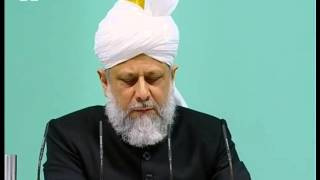 Urdu Khutba Juma 23rd March 2007: Hazrat Masih-e-Maud aur Imam Mahdi (as) ka Mission