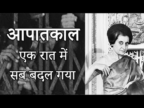 1975 Emergency -in Hindi (All You Need To Know)