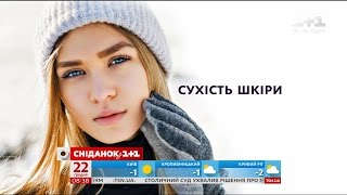 видео dnepryanka.info