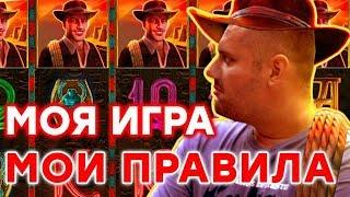 видео Казино Вулкан играть на реальные