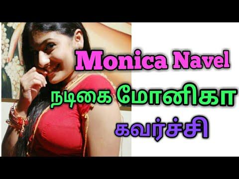 Actress Monica Navel.நடிகை மோனிகா கவர்ச்சி. Actress Monica in Silanthi. Hot actress Monica hot saree