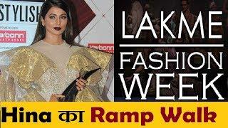 Hina Ramp Walk As SHOWSTOPPER in Lakme Fashion Week|| Hina Khan Ramp Wak