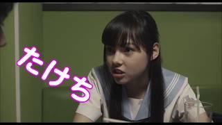 映画『サムライせんせい』は11月18日より高知、鹿児島、山口、佐賀で先...