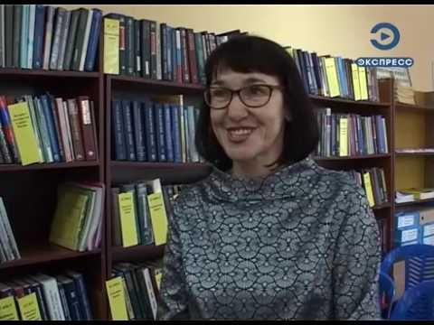 Жители Кузнецка получили доступ к Президентской библиотеке