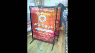 Наружная реклама. Изготовление рекламы Киев 0991032523(Изготовление наружной и внутренней рекламы. Печать на баннере цена за 1м2 от 140 грн. Печать на оракале цена..., 2015-06-02T16:45:45.000Z)
