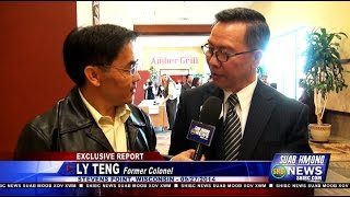 Suab Hmong News:  Former Col. Ly Teng's Feedback on Sisouk Vang's Press Release