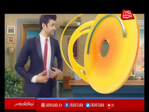 #AbbTakk​ - News Cafe Morning Show - Episode 64 - 22 January 2018