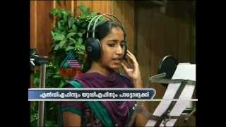 Parody songs for Neyyattinkara Election Campaign