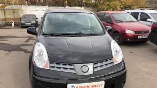 Nissan NOTE, 2008 год, МКПП, пробег 173000 км, обзор автомобиля с пробегом в Альянс...